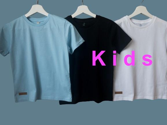 7C4C29F2 221B 4022 8701 304294B34926 1 201 a removebg preview - T Shirt Rohlinge für Kids -verschiedene Farben